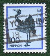 100 Bird Vogel Oiseau Pajaro 1981 Mi 1475 Y&T 1377 Used Gebruikt Oblitere JAPAN JAPON NIPPON - 1926-89 Emperor Hirohito (Showa Era)