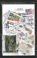 France Timbres De 1987   N°2452 A 2500 Année 1987 Complète En Oblitérée - France