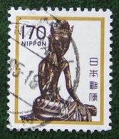 170 MIROKO BOSATSU 1981 Mi 1453 Y&T 1356 Used Gebruikt Oblitere JAPAN JAPON NIPPON - 1926-89 Emperor Hirohito (Showa Era)