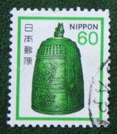 60 Cloche Du Temple Byodoin 1981 Mi 1449 Y&T 1355 Used Gebruikt Oblitere JAPAN JAPON NIPPON - 1926-89 Emperor Hirohito (Showa Era)