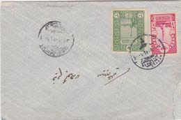 Turkey-1917 WW 1 Ottoman Period 30 Paras On Istanbul Local Letter Cover - 1858-1921 Empire Ottoman