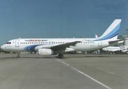 Yamal Airlines - A320 VQ-BWZ JSC Yamal Airlines - ОАО - Авиационная транспортная компания - Ямал - - 1946-....: Era Moderna