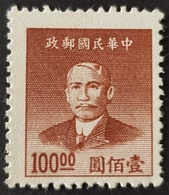 1949, Dr. Sun Yat-Sen, Republic Of China Postage, China, *,**, Or Used - Unused Stamps