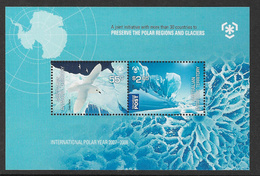 Australian Antarctic Territory SGMS192 2009 Poles & Glaciers Souvenir Sheet Unmounted Mint [4/4009/6D] - Ongebruikt