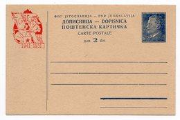 1951YUGOSLAVIA, SLOVENIA, TITO, OSVOBODILNA FRONTA, 1941-1951, POSTAL STATIONERY, NOT USED - Postal Stationery