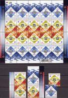 Jubiläum EUROPA 2006 Ukraina 766/7,ZD,KD+KB ** 39€ Stamp On Stamps Tete-tete Wap Se-tenant Sheetlet Bf 50 Year CEPT - Europa-CEPT