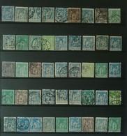 LOT DE 80 TIMBRES AU TYPE SAGE OBLITÉRÉS - 1876-1898 Sage (Type II)