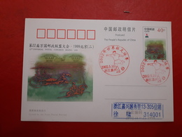 Chine Entière Carte Postale Mondiale Cde Futbol Corée Japon 20002 - Coppa Del Mondo