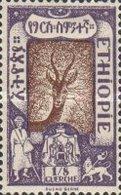 MINT STAMPS Ethiopia - Local Motifs  -  1919 - Ethiopia