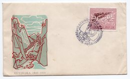 YUGOSLAVIA, FDC, 03.07.1958. COMMEMORATIVE ISSUE: SUTJESKA 1943-1958 - FDC