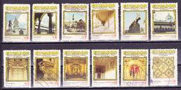 ECUADOR 1972 SESQUICENTENNIAL OF BATTLE OF PICHINCHA RELIGIOUS ART & QUITO LANDSCAPES FULL SET 12 VALUES USED SC# 864-68 - Ecuador