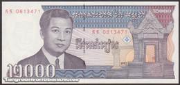 TWN - CAMBODIA 40 - 2000 2.000 Riels 1992 UNC - Cambogia