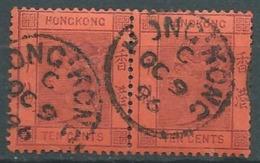 Hong Kong   -  Yvert  N°  41  Paire  Oblitéré  Cad  Hong Kong En Oct 1896  - Bce 18208 - Used Stamps