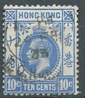 Hong Kong    -  Yvert  N°  123 Oblitéré - Bce 18209 - Used Stamps