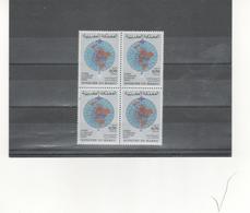 Marruecos Independiente 654 Organización Mundial Metereologia Bloque De Cuatro  Sellos Nuevos Sin Fijasellos Según Foto - Marruecos (1956-...)