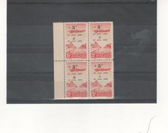 Marruecos Independiente Aéreos 58 Sobrecargado Bloque De Cuatro  Sellos Nuevos Sin Fijasellos Según Foto - Marruecos (1956-...)