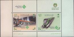 Saudi Arabia - Riyadh Metro - Treni