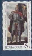 ART  LA PEINTURE PAINTING GEMÄLDE KONIN  SOVIET USSR 1967 MI 3449 MNH ALEXADER NEWSKI Knight Prince Chevalier Ritter - Kunst