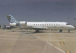 Air Botswana CRJ200 ZS-CME - 1946-....: Era Moderna
