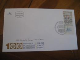 YERUSHALAYIM 1988 Yvert 1045 Masonic Lodge In Jerusalem FDC Cancel Cover ISRAEL Masonic Masonry Freemasonry - Franc-Maçonnerie