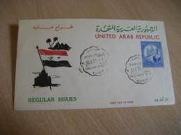 CAIRO 1958 Regular Issues FDC Cancel Cover EGYPT - Brieven En Documenten