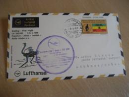 ETHIOPIA Addis Ababa Frankfurt Athen Jeddah 1969 Lufthansa First Flight Airlines Microbiology Stamp Cancel Cover Greece - Ethiopie