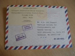 ADDIS ABABA 1993 To Bethesda USA Meter Mail Cancel EXPRESS Air Mail Cover ETHIOPIA - Ethiopie