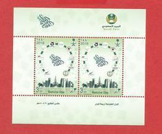"""Saudi Arabia - National Day """" MS """" - Arabia Saudita"""