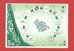 """Saudi Arabia - National Day """" Souvenir Sheet """" - Saudi-Arabien"""