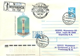 W30 RUSSIA 1993 World Around Expedition On The Boat «MAX-4» By Evgeny And Alexey Smurgis. Start - Other Means Of Transport