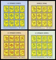 CENTRAL AFRICA, SIERRA LEONE, DJIBOUTI, GUINEA 2018 - Chinese Zodiac. Joint Issue - Gemeinschaftsausgaben