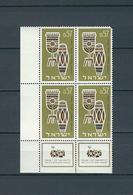 ISRAEL 1964 EXHIBITION TABAI AFRICA/ISRAEL STAMP EXHIBITION - MNH WITH TABS - MNH WITH TABS (BLOCK OF FOUR) - Israel