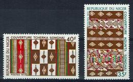 Niger, Nigerien Blankets, 1973, MNH VF A Pair - Niger (1960-...)
