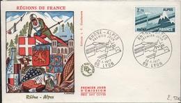 FDC 502 - FRANCE N° 1919 Rhône-Alpes Sur FDC 1977 - FDC