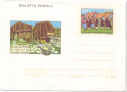 Italia, 1983, Biglietto Postale, Raduno Internazionale Dei Walser, L. 300, Nuovo - 6. 1946-.. Repubblica