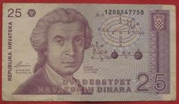 25 Dinara 1991 (WPM 19) - Croatia