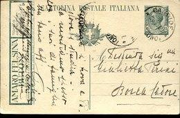 44582 Italia, Intero Pubblicitario Viaggiato 1921con Pubblicità  Amaro Felsina Buton, (francobolli Mancanti) - Entero Postal