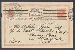 SIAM. 1911 (28 Sept). Denmark, Kopenhagen - Muang Prae. Via Bkk 40 Ore Red Danish Stat Card Via Bkk Arrival Cachet. Grea - Siam