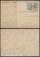 Switzerland - XX. 1937 (26 Aug). Lithuania, Saudine - Switzerland, Bern. 20c Red Swiss Reply Half Stat Card 2 Adtls Stam - Switzerland