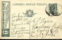 44586 Italia, Intero Pubblicitario Viaggiato 1920 Con Pubblicità Officine Meccaniche Italiane - Entero Postal