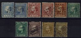 Pays-Bas - 1867 - Lot N° 7 à 12 - Oblitérés - - 1852-1890 (Guillaume III)