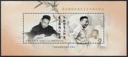 China (Taiwan) 2009 Chiang Ching-kuo Souvenir Sheet Unmounted Mint [4/4185/ND] - 1945-... Republic Of China
