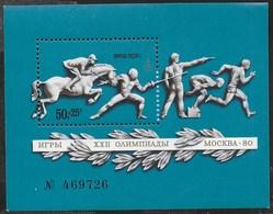 URSS - PREOLIMPICA DI MOSCA 1977- FOGLIETTO NUOVO** (YVERT BF 119 - MICHEL BL 121) - Francobolli