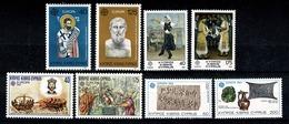 Cyprus 1981/1983 EUROPA Yv 515/16, 542/43, 561/62, 577/78, Mi 520/21, 547/48, 566/67, 582/83  MNH  Cat. Yv € 6,70 - Chypre (République)