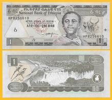 Ethiopia 1 Birr P-46e 2008 UNC Banknote - Ethiopia