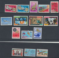 Trinite & Tobago - Trinidad & Tobago 1969 Année     *** MNH Ou * MVLH - Trinité & Tobago (1962-...)