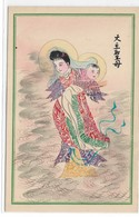 CARD  DONNINA CINESE E BIMBO INCISIONE E APPLICAZIONE A MANO  DI VECCHI FRANCOBOLLI CINESI 2 SCAN-FP-N-2-0882-28941-942 - Chine