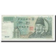 Billet, South Korea, 10,000 Won, Undated (1983), KM:49, TTB - Corée Du Sud