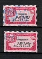 LOT DE 2 TIMBRES FISCAUX OBLITERES, REPUBLIQUE DU CAMEROUN. - Cameroon (1960-...)