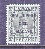 JAPANESE  OCCUP.  PERAK  N 22   * - Great Britain (former Colonies & Protectorates)